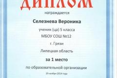 kit14_01