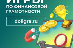 dol_1080